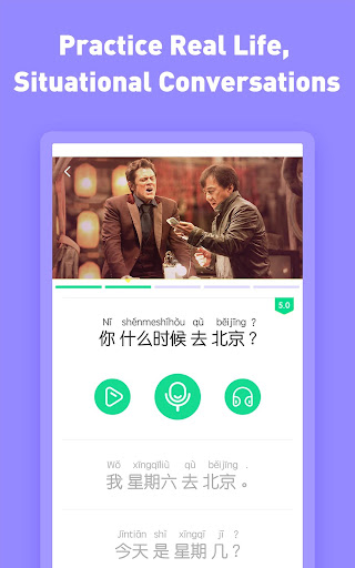 Learn Chinese - HelloChinese android2mod screenshots 9