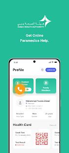 COVID19 - DXB Smart App 6.1-gms Screenshots 5