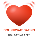 Kuwait Dating Site - BOL - Androidアプリ