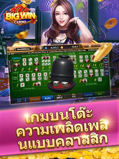 777 Big Win Casino 1.6.0 screenshots 10