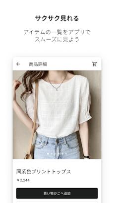 minew.official 公式アプリのおすすめ画像2