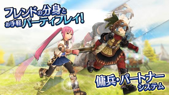 RPG トーラムオンライン - 自由を謳歌する正統派MMORPG Screenshot