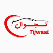 Tijwaal: car booking service Khartoum, Sudan