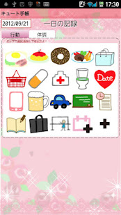 Cute Day Planner Free