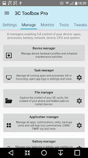 Скриншот №2 к 3C All-in-One Toolbox Pro key