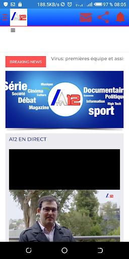 a12tv screenshot 1