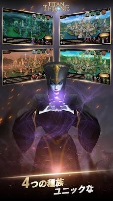 タイタンスローンー【Titan Throne】のおすすめ画像2