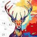 動物の塗り絵 - 数字で塗り絵, 番号でペイント, ぬりえ 無料, 番号による色 - Androidアプリ