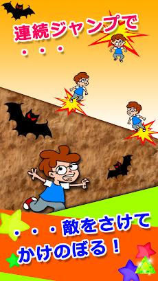 蹴りジャンプ-停電した洞窟内をひたすらジャンプでかけ登れ!-のおすすめ画像2