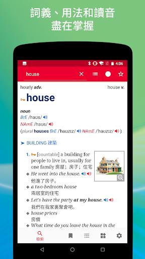 Oxford English-Chinese Dictionaries 1.10.1 screenshots 2
