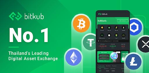 cryptocurrency exchange thaiföld)