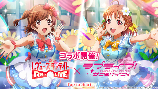 少女 歌劇 レヴュースタァライト -Re LIVE- 1.0.29 screenshots 1