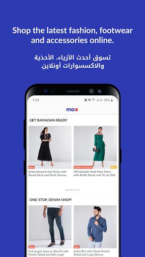 Max Fashion - ماكس فاشون  screenshots 2