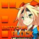 【ブロックパズル】 超次元ブロック崩し 特殊能力でハイスコアを目指せ!!【Unitychan】 - Androidアプリ