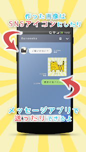 Nyankoro Icon Maker 1.6.0 Mod APK Updated 3