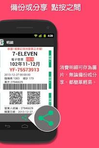 Xem hóa đơn Đài Loan 4