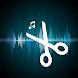 オーディオエディタ-MP3カッターと着信音メーカー