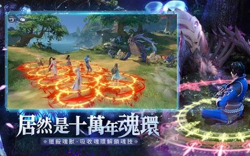 斗羅大陸3D:魂師對決 5