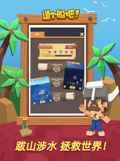 Arkcraft - Idle Adventure apkdebit screenshots 8