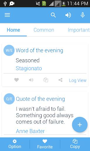 Italian Dictionary  screenshots 1