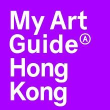 Art Basel Hong Kong 2021 APK