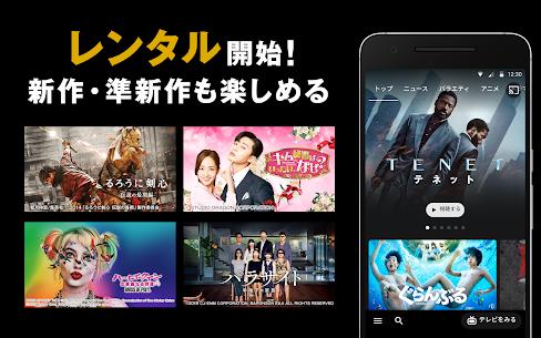 ABEMA(アベマ) アニメ・ドラマ・映画・オリジナルのテレビ番組が視聴できる動画アプリ Hileli Apk Güncel 2021** 6