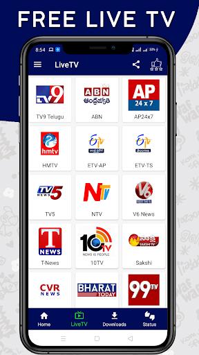 Telugu News Papers Free apktram screenshots 9