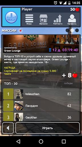photograd screenshot 3