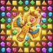 ジュエルランド:マッチ3パズル