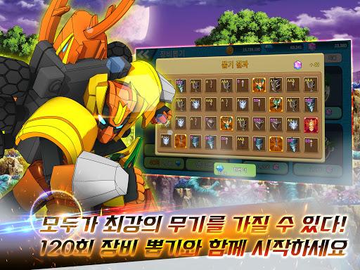 ubc85uc2a4ubd07 ud0a4uc6b0uae30 6.1 screenshots 3