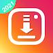 Ins Mate for Instagram: 画像、ビデオダウンロードと転送、マルチアカウント登録
