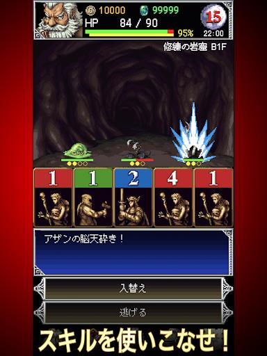 Code Triche DarkBlood2 apk mod screenshots 1