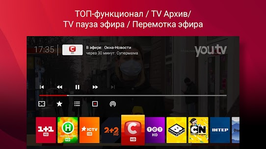 youtv – онлайн ТВ для телевизоров и приставок, OTT 5