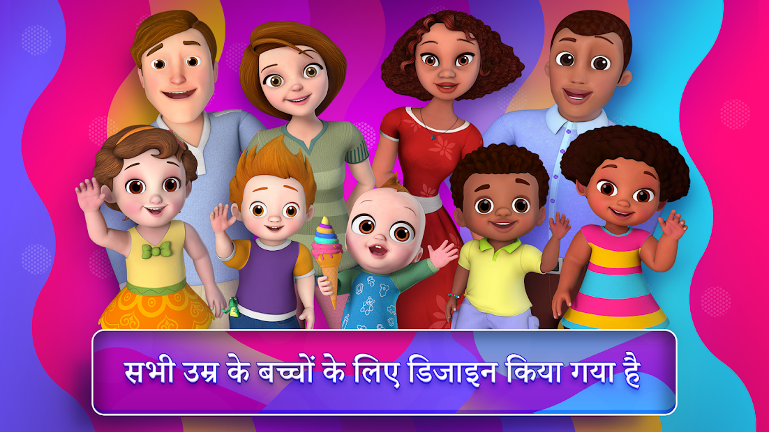 ChuChu TV Hindi Rhymes & Stories screenshot 3