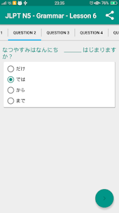 JLPT N5 - Learn N5 and Test N5 Screenshot