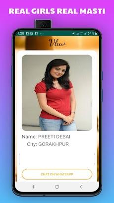 Vluv -Indian Girls Mobile Number For Whatsapp Chatのおすすめ画像2