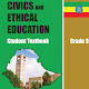 Civic and Ethical Education Grade 9 Textbook