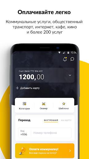 Balance.kg - more than payments!  screenshots 1