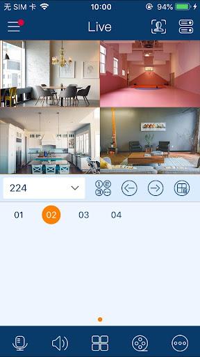 SuperLive Plus  Screenshots 1