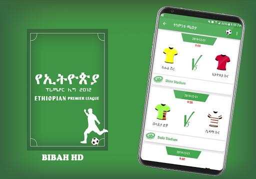 ethiopian premier league app  unofficial app screenshot 2