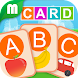 ABCかるた - Androidアプリ