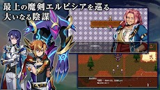 [Premium] RPG エルピシアの魔剣少女のおすすめ画像3