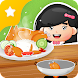 Fried Chicken Restaurant - Lalapan Lamongan - Androidアプリ
