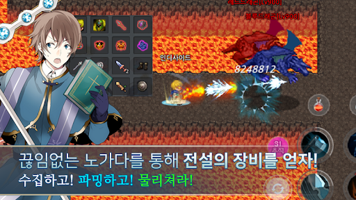 ub178uac00ub2e4 RPG uc628ub77cuc778 1.140 screenshots 3