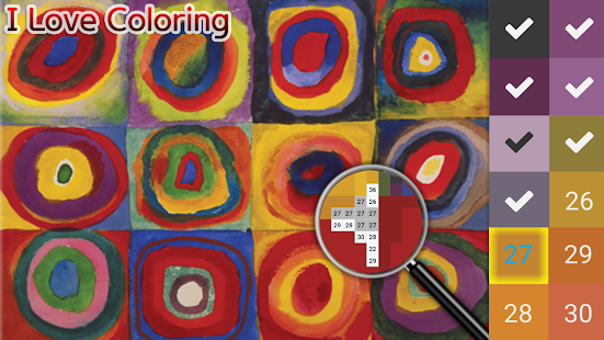 I Love Coloring : Number Coloring