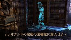 The House of Da Vinciのおすすめ画像2