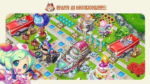 ubc14uc774ud0b9uc544uc77cub79cub4dc android2mod screenshots 14