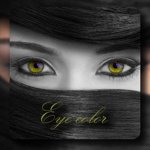 Las Mejores Aplicaciones para Cambiar el Color de Ojos Gratis