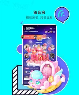 toki - u4f60u756bu6211u731cu8a9eu97f3u804au5929 3.0.0 Screenshots 17