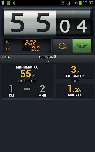 EST: Driveru2122 2.5.5.4 Screenshots 6